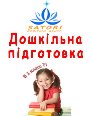 http://isatori.com.ua/ru/page/122/